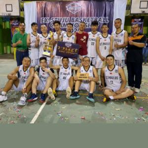 Juara 2 dan 3 Tim Basket di Kejuaraan Ex-Stuju Basketball Championship 2020